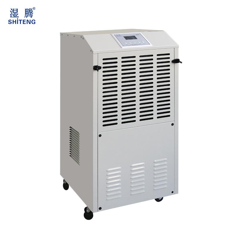 湿腾 除湿机工业大功率抽湿机仓库别墅地下室家用干燥吸湿器90C
