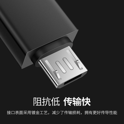 OTG Mobile Phone to USB 3.0 Cable Converter Head High Quality Product 592491