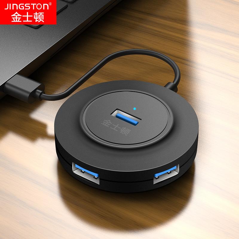 金士顿 CQT-3103 多接口 USB分线器