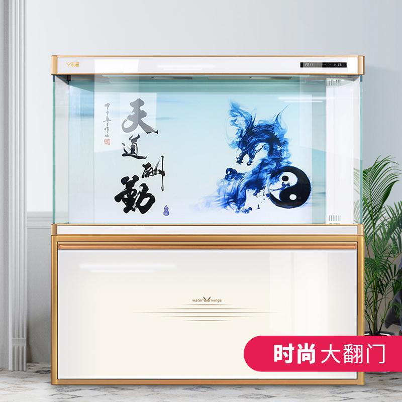大中型生态鱼缸家用客厅金晶超白玻璃水族箱金鱼缸免换水底过滤