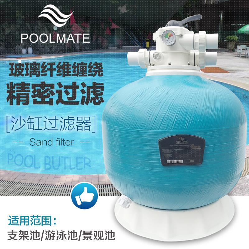 沙缸游泳池水处理净化循环过滤器设备石英砂过滤砂缸净水器过滤机