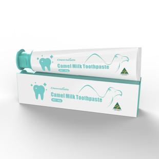 健得乐骆驼奶牙膏澳洲进口不含氟敏感牙釉质酸软牙痛防蛀儿童孕妇