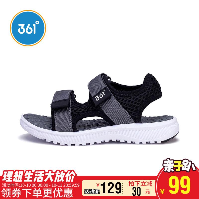 361童鞋男小童夏季儿童凉鞋男软底平底鞋2018新款防滑露趾沙滩鞋