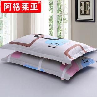 【一对装】纯棉情侣款斜纹枕套48x74