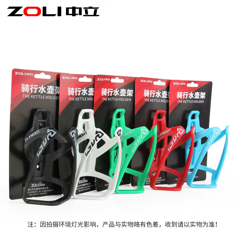 Bicycle bottle cage PC plastic aluminum alloy road mountain bike water cup holder riding equipment accessories