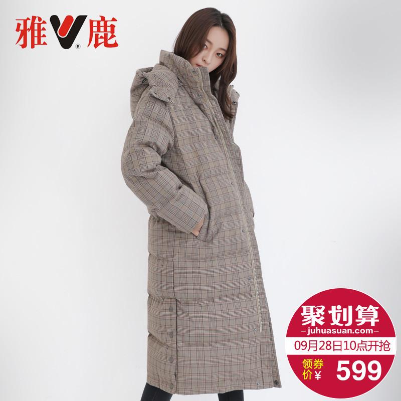 yaloo-雅鹿羽绒服女中长款2018新款格子韩版时尚过膝千鸟格外套女