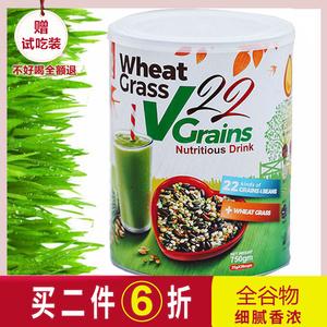 马来西亚进口vgrains22谷物代餐营养粉素 即食饱腹谷物果蔬粉早餐