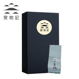 小青柑普洱茶陈皮宫廷熟茶桔普茶柑普茶勐海礼盒装共2盒约240g