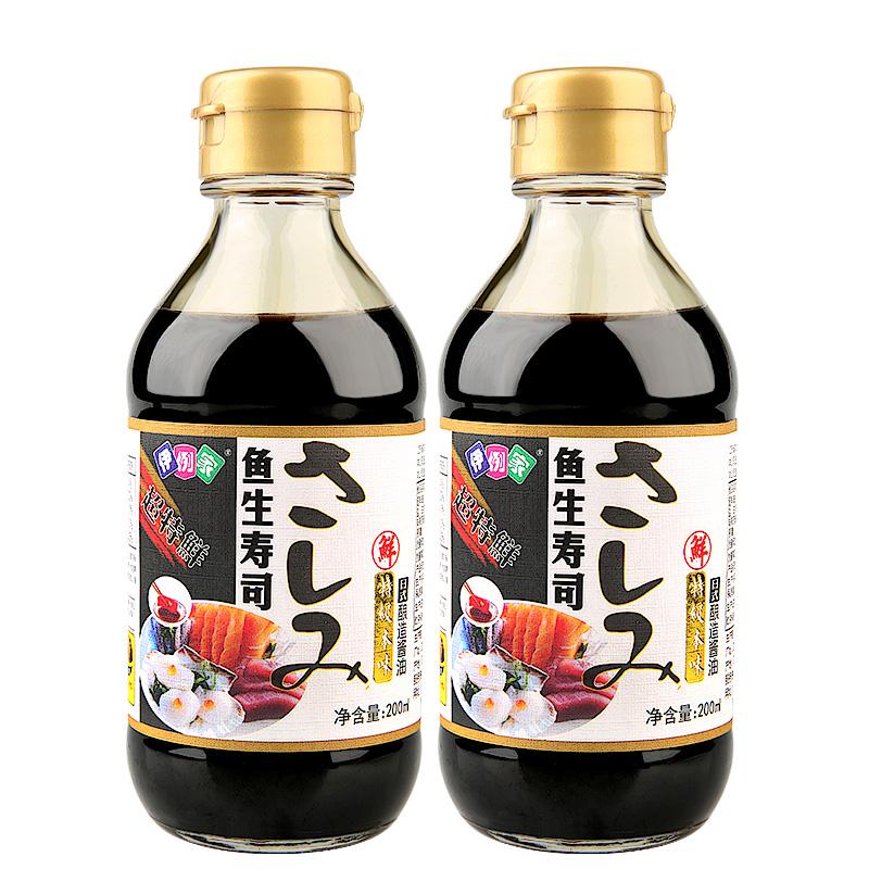 伊例家鱼生寿司三文鱼特级酱油2瓶