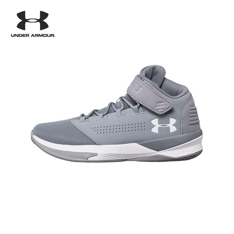 Under Armour 安德玛 UA男子 Get B Zee 篮球鞋-1298310
