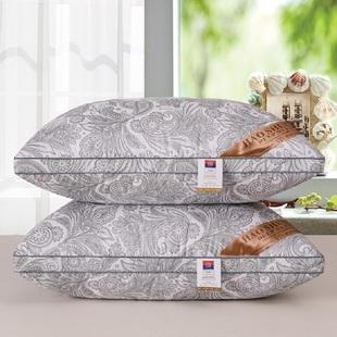 纯棉枕头高回弹酒店家用全棉枕芯护颈枕