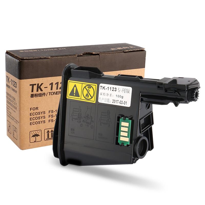 天色适用京瓷TK1113粉盒ECOSYS FS-1060DN 1040 1120复印机1020MFP墨粉1125墨盒TK1123黑白多功能一体机碳粉