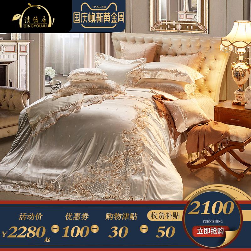 米白色蕾丝床上用品四件套 高档床裙四件套酒店床上用品十件套