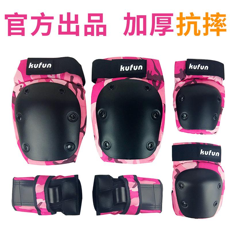 轮滑护具全套装滑板长板速滑自行车成人儿童防摔护膝平衡车溜冰鞋