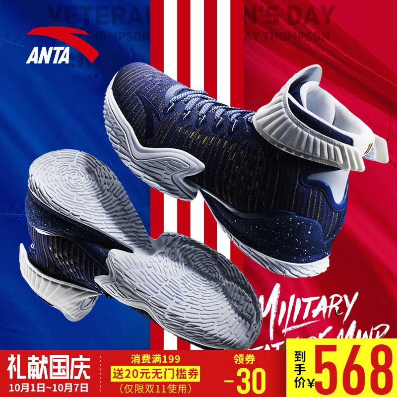 安踏篮球鞋男鞋2018新款汤普森KT3-Veteran's Day战靴缓震nba球鞋