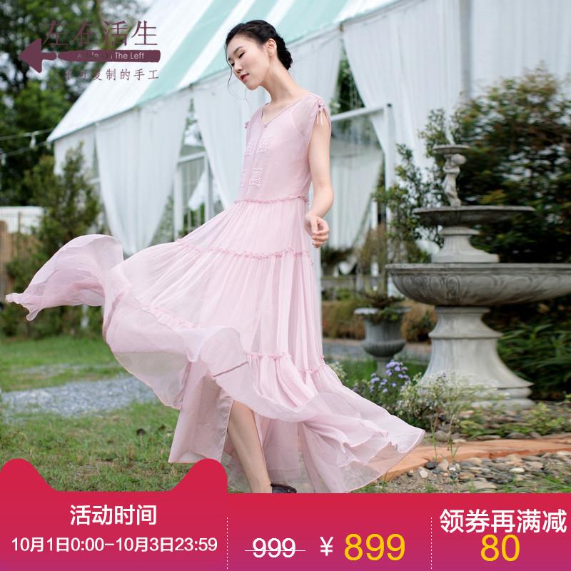 生活在左2018夏季新款文艺绣花吊带无袖连衣裙两件套装飘逸仙女装