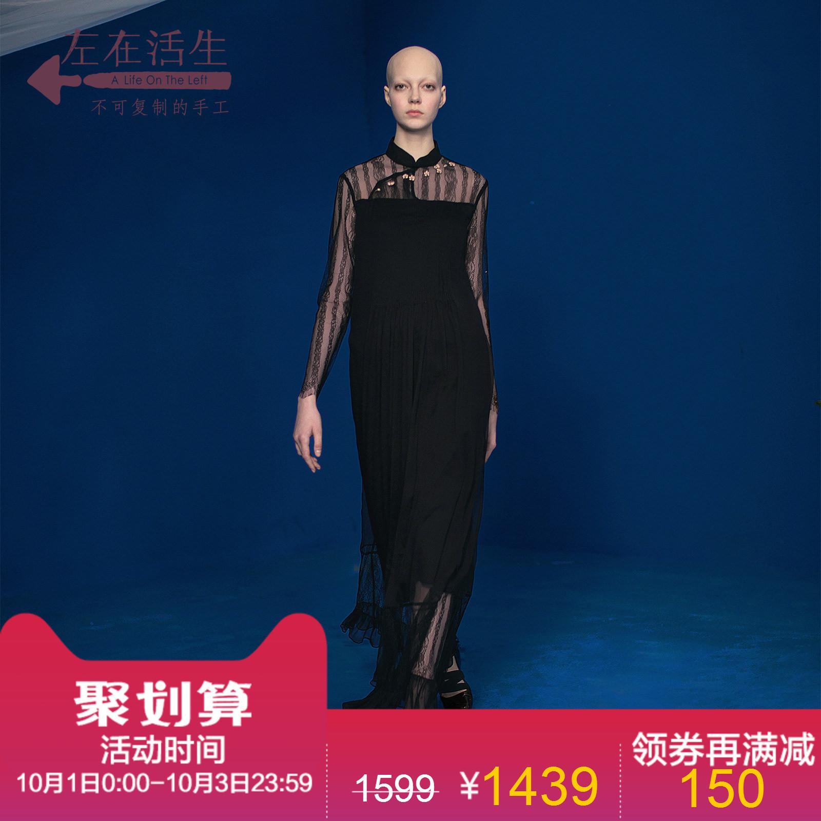 生活在左2018秋装新款高端真丝镂空网纱黑色连衣裙女装桑蚕丝长裙