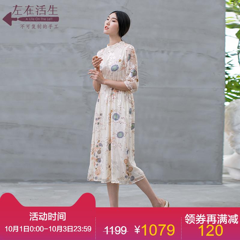 生活在左2018夏季新款女装七分袖修身显瘦碎花连衣裙中长款长裙子