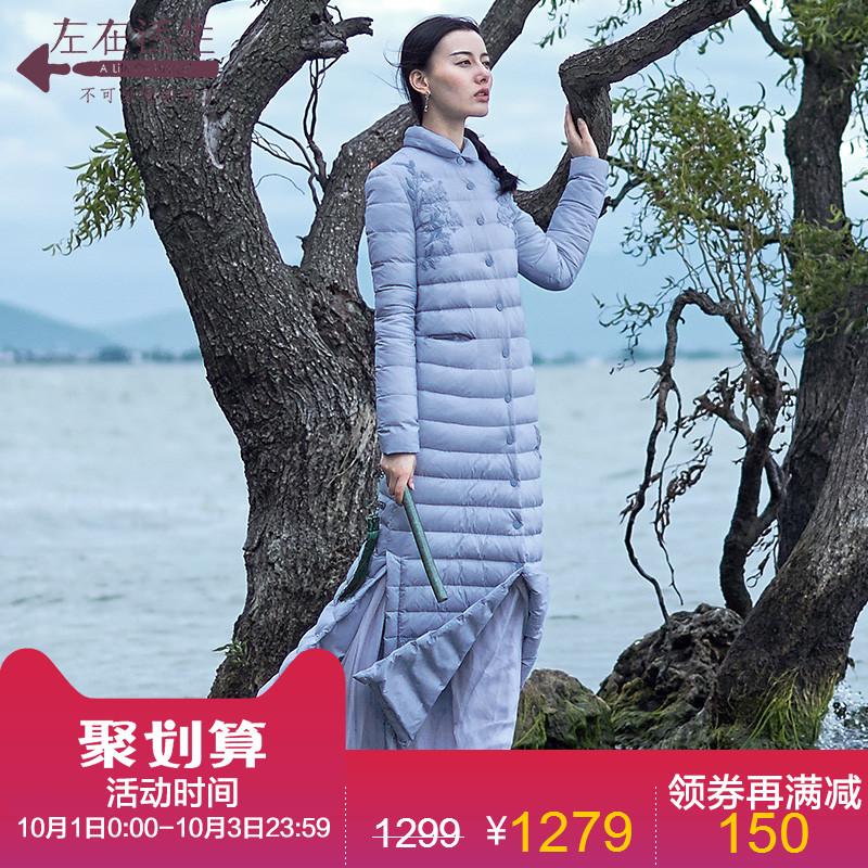 生活在左2018秋冬新款羽绒服女装长款过膝修身外套保暖加厚白鸭绒