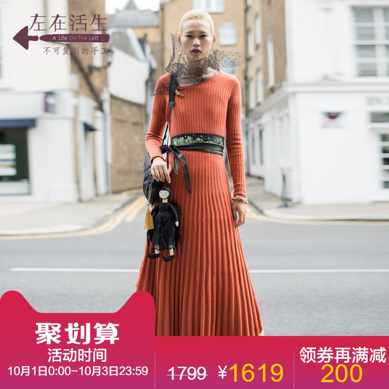 生活在左2018新款秋冬气质盘扣汉服羊绒毛织连衣裙过膝chic长裙仙