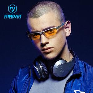 HINDAR赫德防辐射眼镜防蓝光电脑护目镜 电竞游戏眼镜男女HGA052