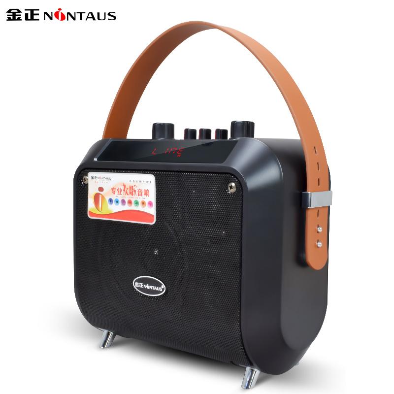 金正 N10-5户外广场舞拉杆音响便携式移动音箱消原音无线话筒K歌