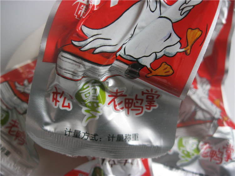 温州豆腐万里发松熏老做法鸭掌排骨v豆腐卤味独零食特产萝卜汤的鸭肉图片