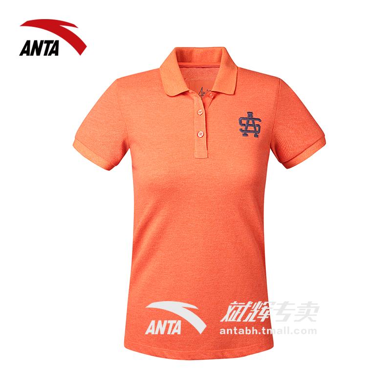 Рубашка поло Anta 16328126