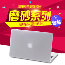 Наклейка на наутбук BESTCHOI Macbook Air