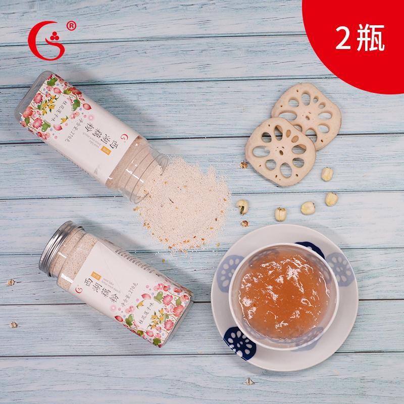 醇香园  杭州西湖速溶藕粉 270g*2瓶 多口味