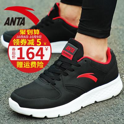 安踏男鞋跑鞋2018秋季新款轻便透气缓震耐磨运动鞋休闲鞋跑步鞋