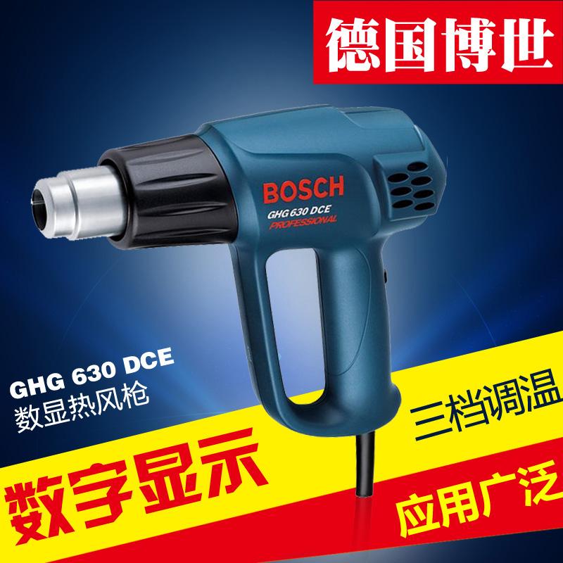 博世热风机GHG630DCE暖风机调温塑料焊枪贴膜博世烤枪博士
