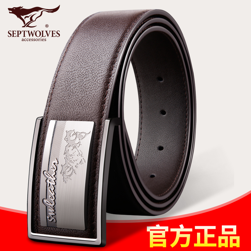 Seven wolves belt male leather smooth buckle inner wear leather young light belt Men middle-aged casual pants belt