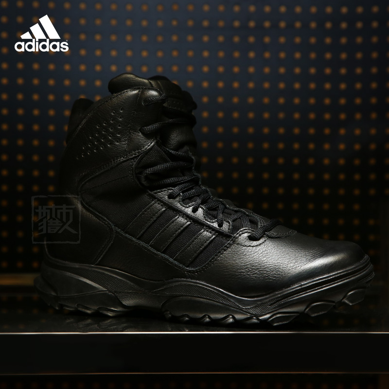 f4742a14ce78 Germany Adidas Adidas GSG9.7 spring outdoor tactical boots men s sports shoes  military enthusiasts training