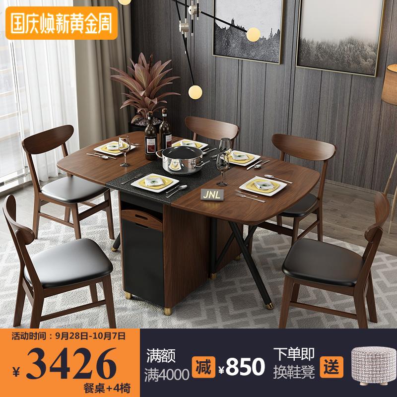 家用火烧石可伸缩折叠餐桌北欧大理石饭桌简约现代中式餐桌椅组合