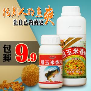 甜玉米香精玉米精油鱼饵鲫鱼饵料 钓鱼专用小药野钓垂钓水库用品