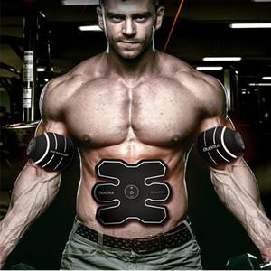 多锐腹肌贴健身器材家用智能瘦肚子懒人运动肌肉健腹收腹机锻炼器