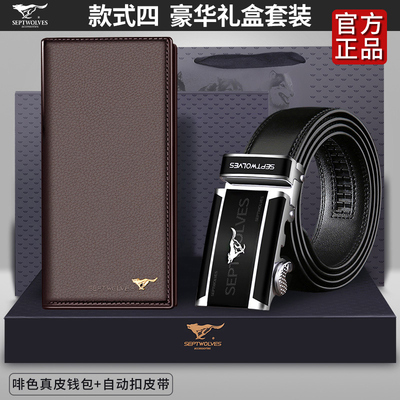 Men Fashion Leather Wallet Short Wallets Hand Bags 228970