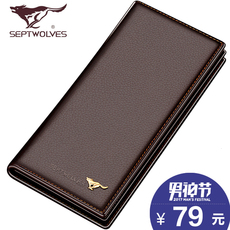 Wallet The septwolves 3a1731301/02