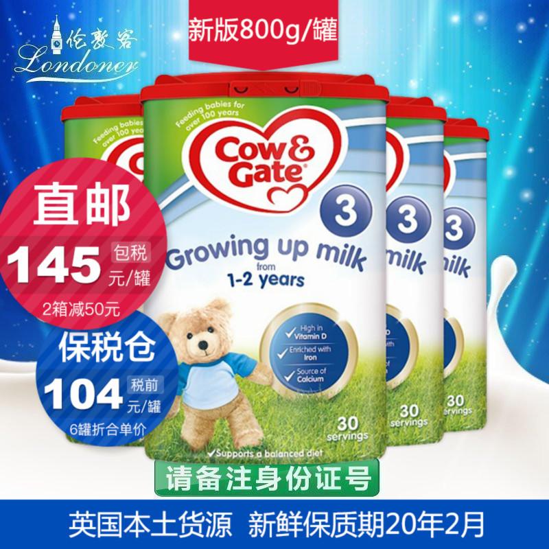 英国牛栏3段(1-2岁)英国本土Cow&Gate婴幼儿奶粉900gx4罐