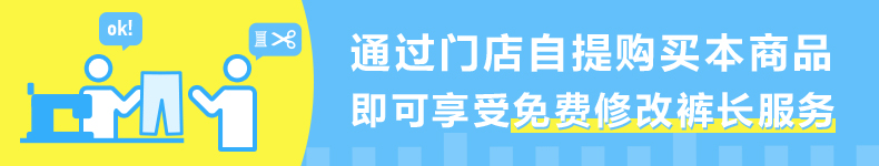PC端L4-长裤banner.jpg