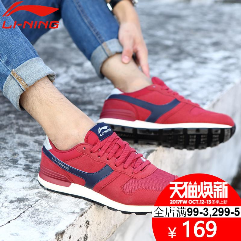 李宁运动鞋男鞋2017新款慢跑鞋休闲鞋男