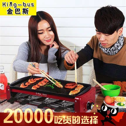 Korean BBQ Double Deck Multi-Functional Electric Barbecue Grill