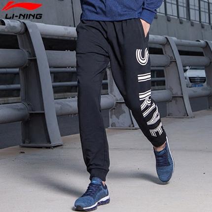 李宁运动裤男2019年春冬保暖跑步篮球训练系列男子收口卫裤