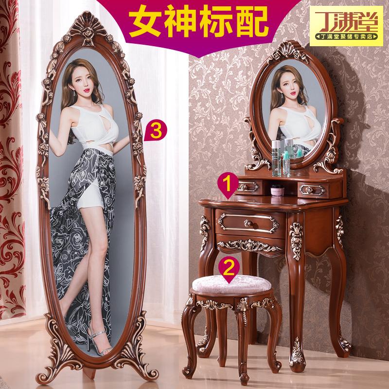 美式乡村梳妆台卧室小户型复古实木深色迷你欧式化妆桌镜凳田园