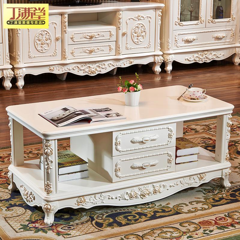 丁满堂欧式雕花茶几电视柜组合小户型客厅现代白色实木带抽屉茶几