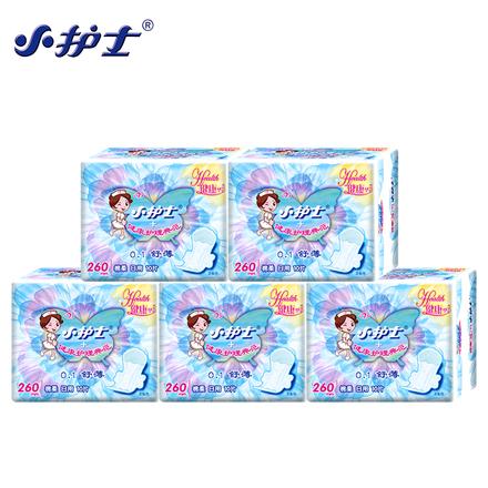 小护士卫生巾舒薄棉柔日用组合装5包50片 棉柔亲肤姨妈巾