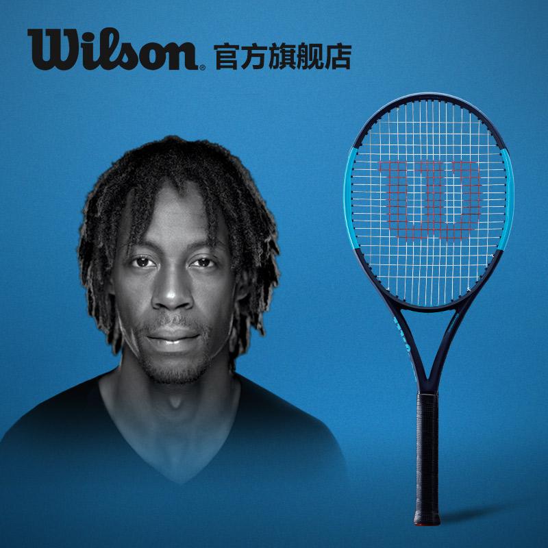 新款 Wilson威尔胜 新科技 碳素纤维男女单人拍 专业网球拍ULTRA
