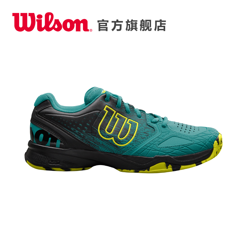 Wilson威尔胜灵活轻便 男女款专业网球运动鞋KAOS COMP