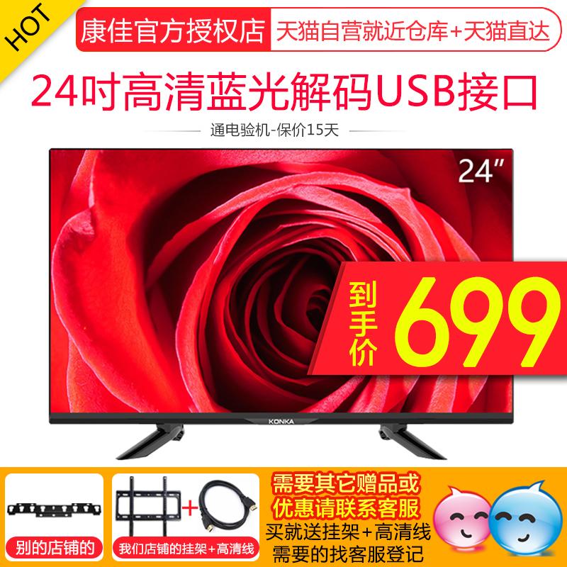 电视机24英寸康佳电视机液晶电视机Konka-康佳 LED24E330C 21 32